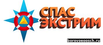 http://spas-extreme.ru/
